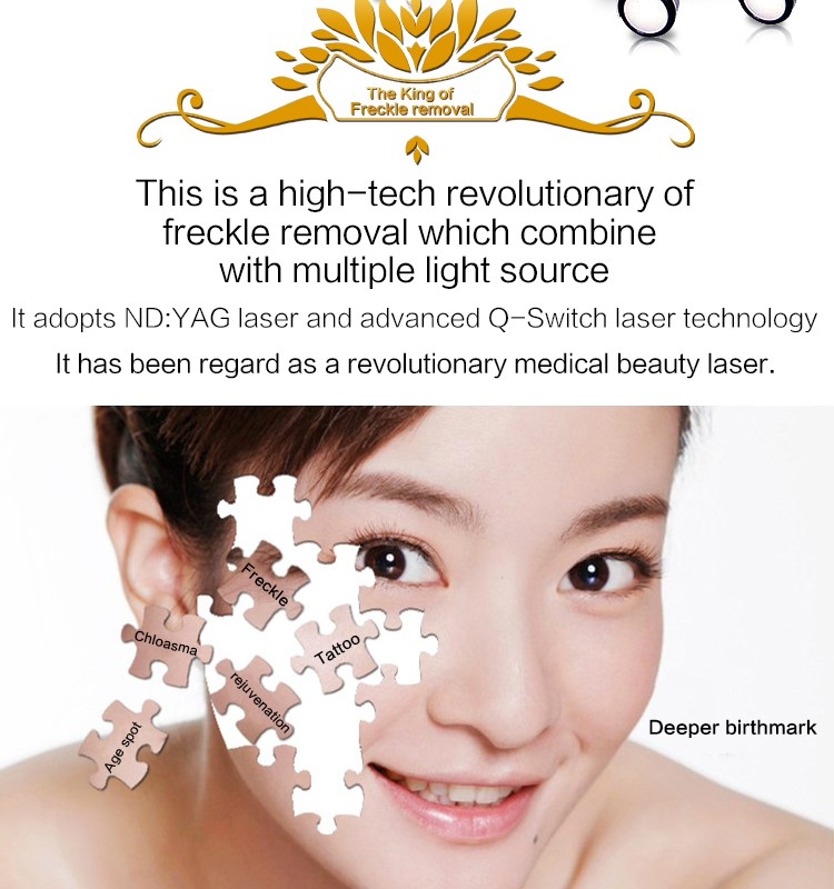 1064 nm 532nm nd yag laser+C8 / q-switched nd: yag laser
