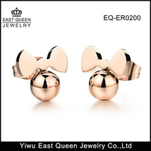 Stainless Steel Lovely Bow Tie Ball Stud Earrings For Women