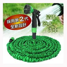 High pressure hose useful adjustable flexible hose colorful garden water hose
