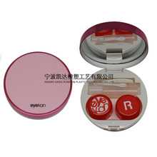 kaida K-1610 Plastic Cute Fashion Contact Lens Case Containers for contact lense Len Case contact lens storage case