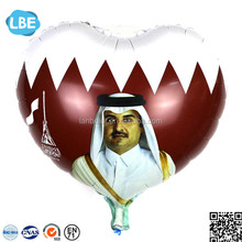 National day gifts qatar foil balloon