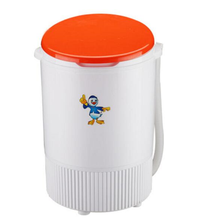 DC 12V Single tub Mini portable washing machine