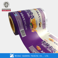 OEM Food Packaging Plastic Roll Film For Chocolate