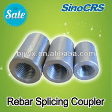 Mechanical Joint Coupling