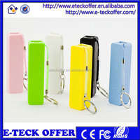 2600mAh Portable Power Bank External Battery Charger for Cell Phone