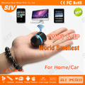 SIV AI-BALL 480P High Definition Resolution CMOS Sensor Very Small Controlled Wifi IP Camera