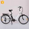 /product-detail/36v-chopper-bmx-big-wheel-bicycle-charger-electric-beach-bikes-for-children-wholesaler-60700349425.html