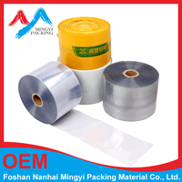 Plastic PVC stretch film , PVC cling film for packing