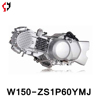 zs155cc engines 4 stroke oil cooling Zongshen 155cc pitbike engine