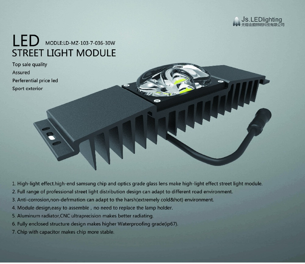 High lumens various beam angle SMD outdoor led street light module