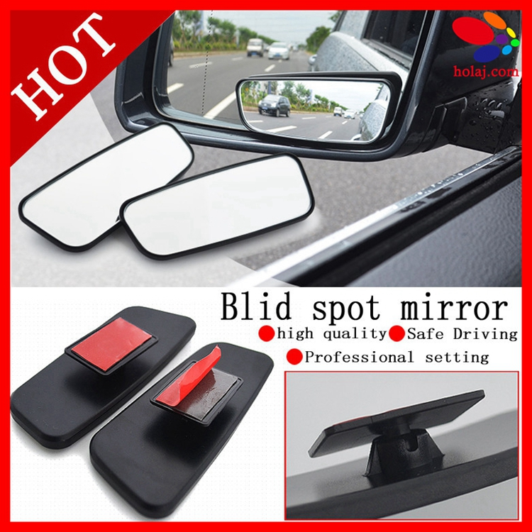 Car Rearview Mirror Blind Spot Side Rear View Wide Angle Adjustable Silver New blind spot mirror