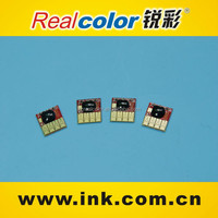 2015 hottest cartridges ARC chips hp932/933 for HP 6600/6100/6700 with the newest auto reset chips