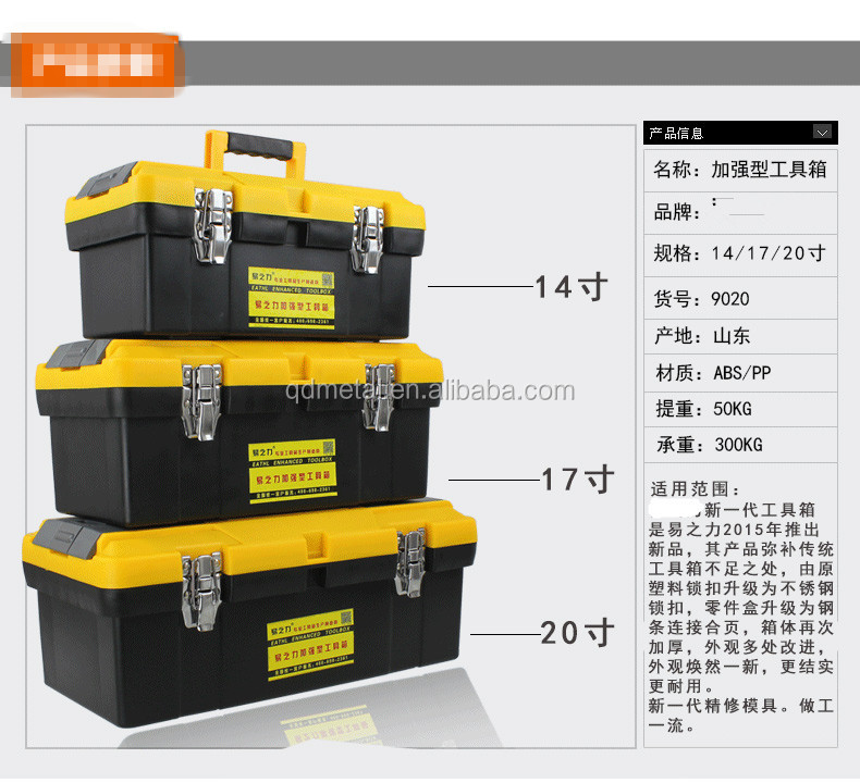 High quality plastic interlocking tool box, multi function modular tool storage system,easy working pastic tool box for Truck