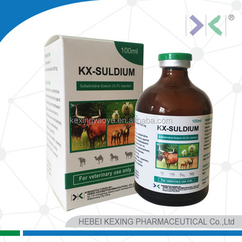 Sulfadimidine sodium (injection33.3%veterinary medicine)