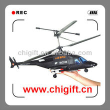 Super big size 4-channel helicopter