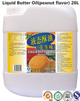 liquid butter oil (peanut flavor) for cake making 20L