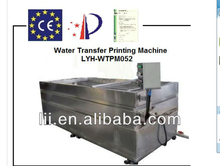 Liquid Image NO.LYH-WTPM052 stainless steel CE Certificate dipping tanks