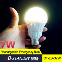 Energy saving rechargeable led emergency light bulb B22 E27 CE ROHS approved 5W 7W 9W 12W