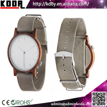 interchangeable strap rosewood watch
