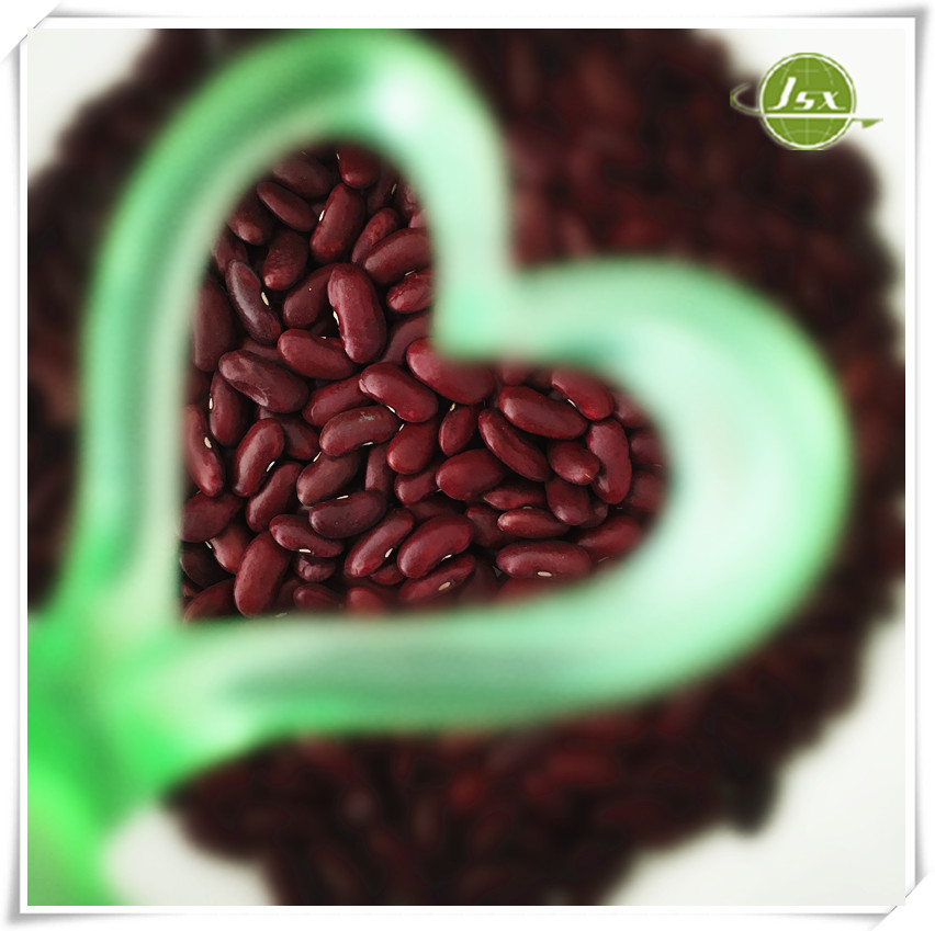 JSX Price Of Good Quality Large Square Red Kidney Beans