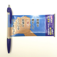 F137 Promotional Plastic banner ballpoint pen with large area for imprint