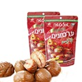 Organic snack ready to eat chestnuts --healthy chinese snacks