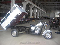 250cc motorcycle trike made in china india three wheel trike motorcycle for cargo (SY150ZH-C)