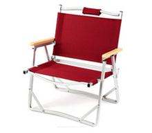 Folding lawn chairs aluminum