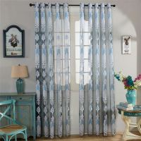 Modern luury Translucidus tulle curtains for living room Balcony bedroom finished window screening sheer curtain