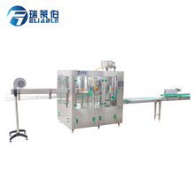 Fully Automatic Mineral Water Bottling Plant ( PET bottle )