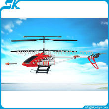 !HOT SALE!!!SONG YANG ROYS 8088-52 5CH MISSILES RC HELICOPTER WITH GYRO 2011 rc helicopter