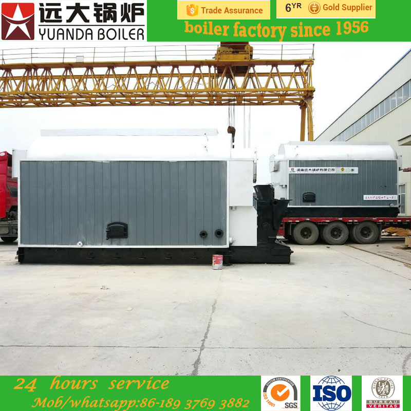 SZH4-1.25-AII peanut shell/coconut shell/palm oil shell fired steam boiler