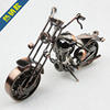 Handmade Decor iron motorcycle model birthday gift metal crafts