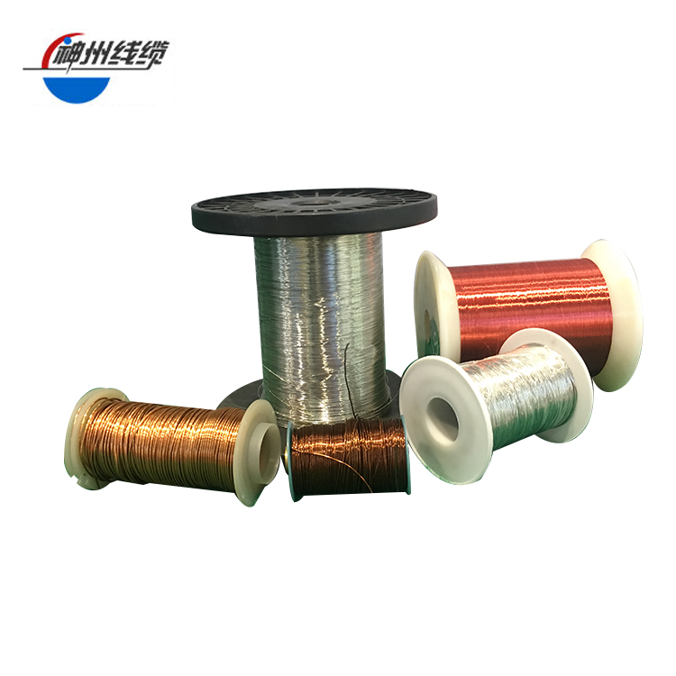 ECCA Enamelled Copper Clad Aluminum Wire for Motor Winding Tools