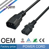 SIPU high speed power extension cable plug wholesale extend power cord best price copper electircal cable