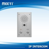 vandal-proof audio intercom systerm VOIP
