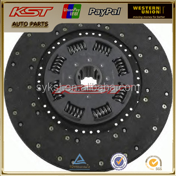clutch disc assembly 1878634028,1878004132,1878004133