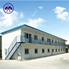 /product-detail/china-frame-light-metal-building-prefabricated-industrial-steel-structure-warehouse-60824511762.html