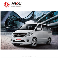 New chinese car brands manual 7 seats mini passenger car of sale