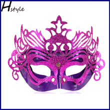 Supplies Women Fancy Party Supplies Sex Mask Bright Purple Mask MJA053