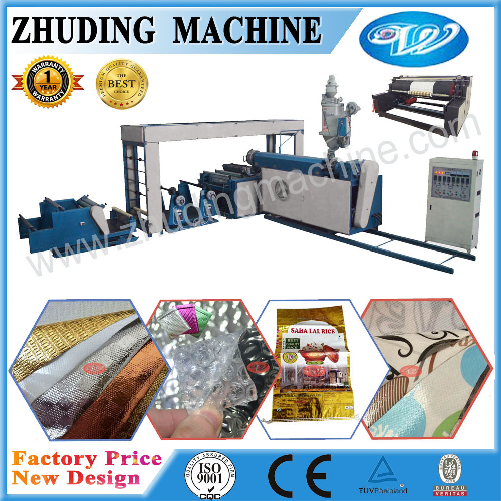 EPE PE foam film roll extrusion laminating machine