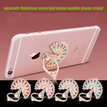 4 colors Rhinestone Metal mobile phone stand for samsung mobile phone