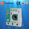 High- efficiency best price laundry used dry cleaning equipment