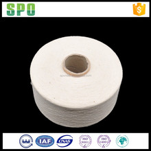 SPO Undyed Waste Silk Yarn 30nm/1 Wholesale For Jersey Fabric Knitting,30NM/1,On cone/In Hank