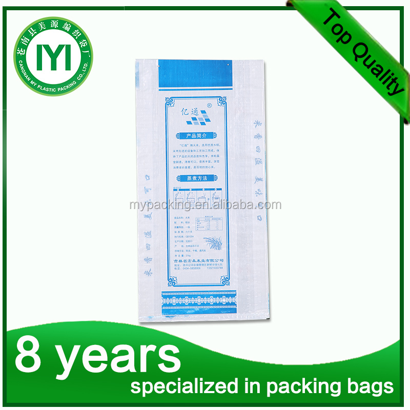 Made in China supplier Fertilizer,sugar,grain,flour,rice Plastic Packaging paper Bag