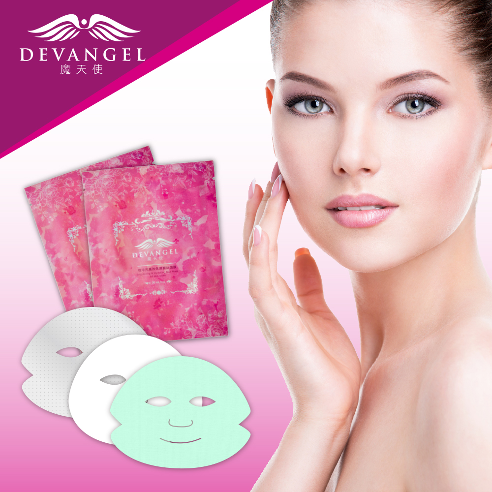 The best selling soothing animal 100% natural silk anti-aging facial mask