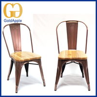 Copper metal restaurant furniture dining industrial chair with solid wooded seat