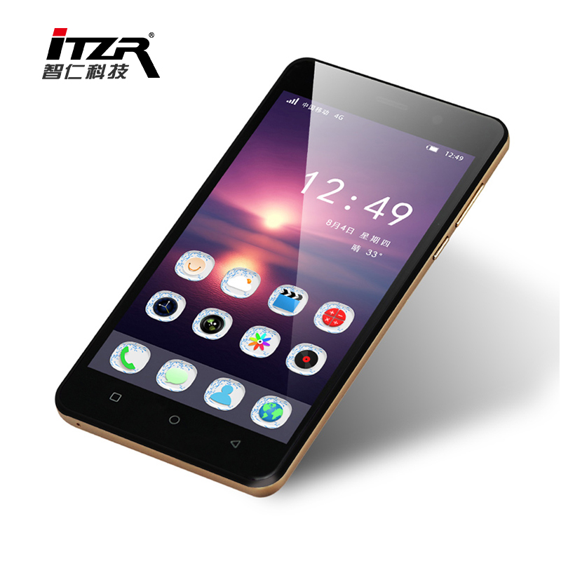 Moderate price IPS 2.5D smartphone 4g 5.5 inch