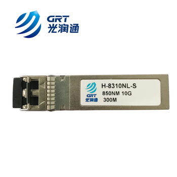 High sensitivity compatible 10Gb multimode sfp 300m SFP+ Optical Transceiver Module