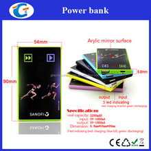 Unique credit card design 2200mah slim powerbank